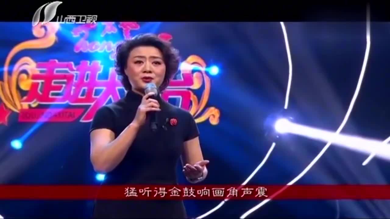 李胜素现场演绎京剧《穆桂英挂帅》,唱腔纯正走进大戏台