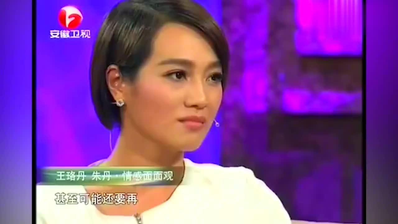 明星令人诧异血缘关系,北京大妞刘蓓亲妈竟是她,朱丹妹妹太意外