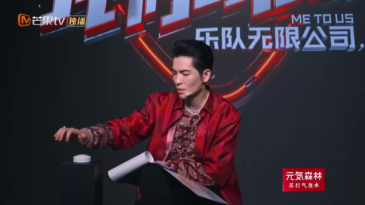 王俊凯自曝怯场,看着谢霆锋就浑身发抖,网友:凯皇你的豪横呢?