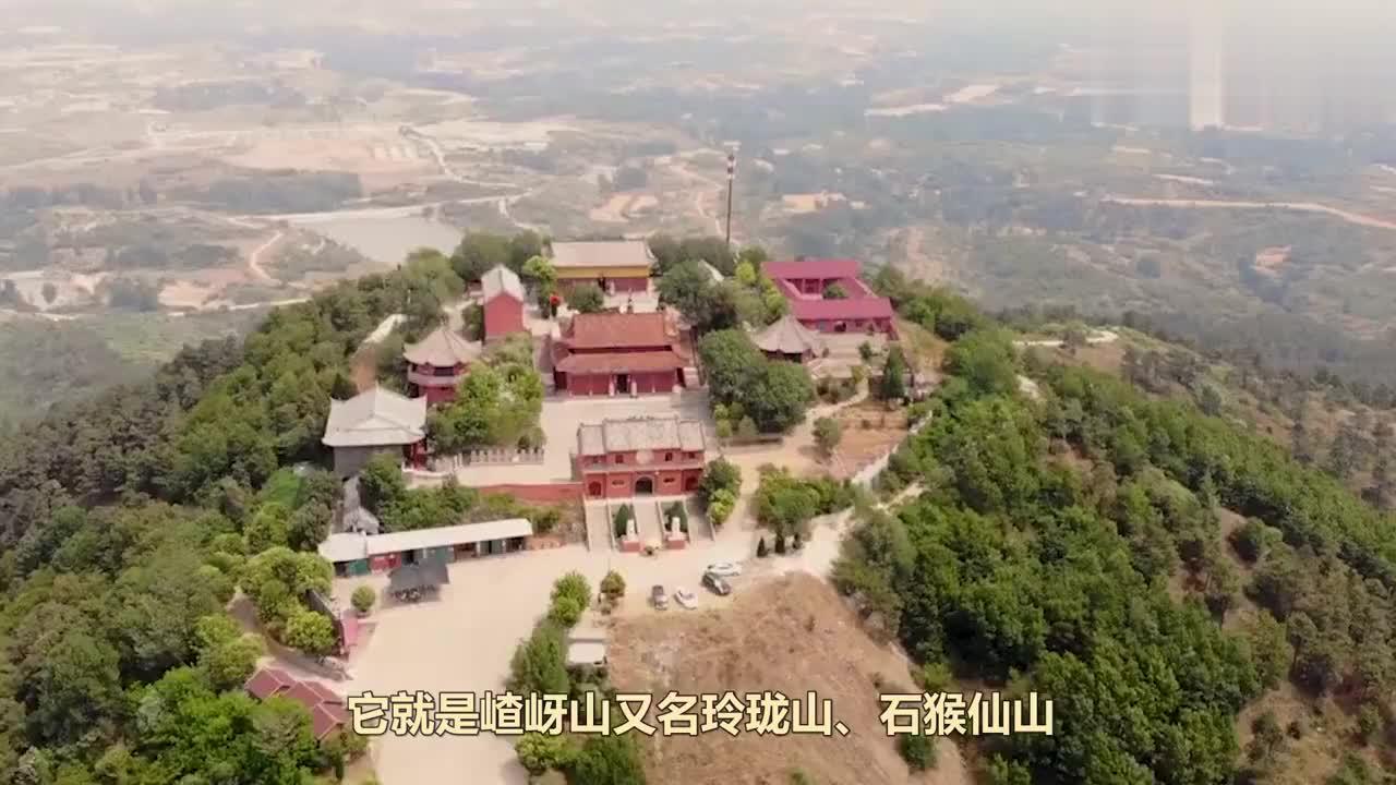 河南最美的地方之一,是《西游记》取景地,同时还有着炎黄二帝!