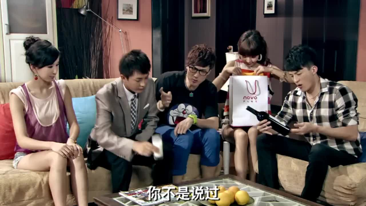 爱情公寓:张伟被解雇后,竟骗胡一菲等人是自己辞职的,脸皮真厚