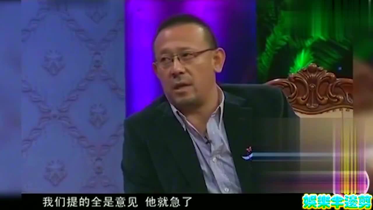 姜文耿直名场面, 敢在央视采访时爆粗口,也只有姜文了