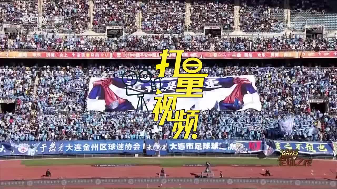 精彩赛事:穆谢奎梅开二度,一方主场击败申花