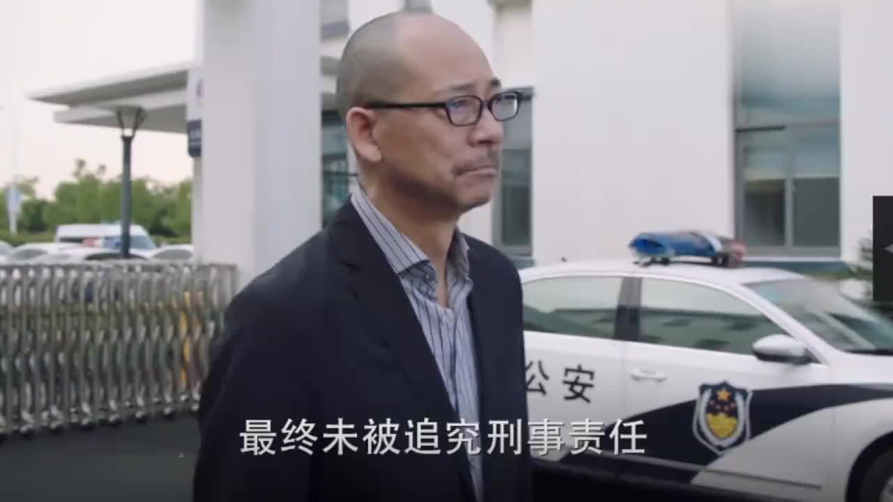 大结局:江远鹏把公司托付给江达琳,带着妻子环游世界,美滋滋