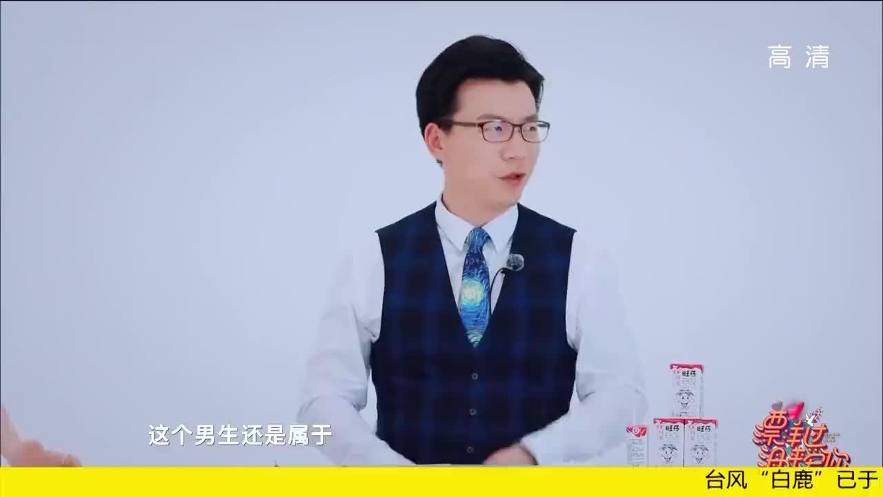 台北和高雄的区别,台湾人焦曼婷为你解答!网友:想去台湾!