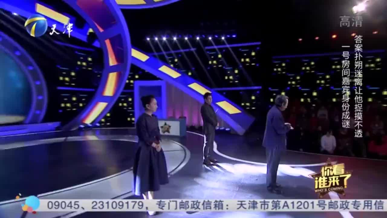 周炜登台助阵刘俊杰,扬言要代替王为念主持,王为念饭碗不保?