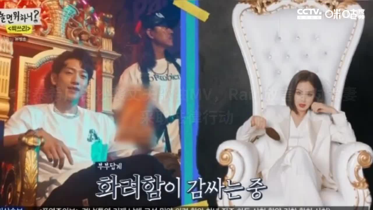 金泰希广告抄袭丈夫歌曲MV,Rain放言要对爱妻采取法律行动