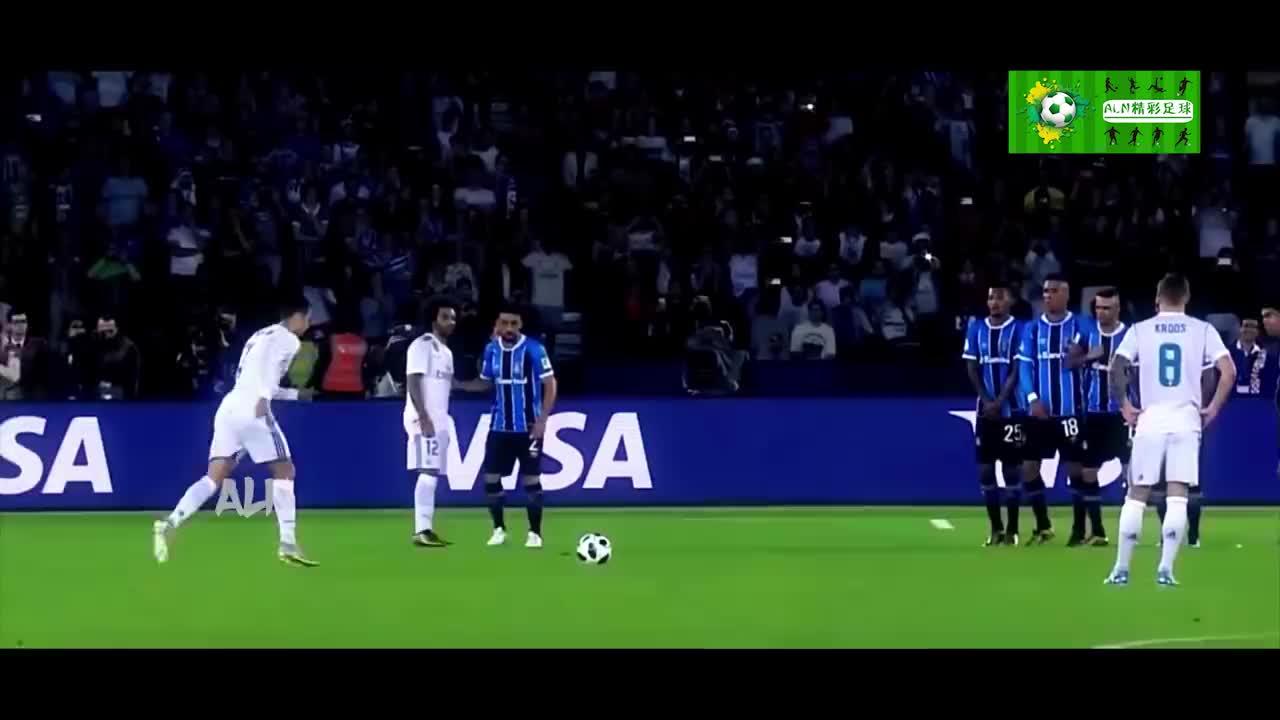 【定位球】梅西VS罗纳尔多 精彩绝伦 第二辑
