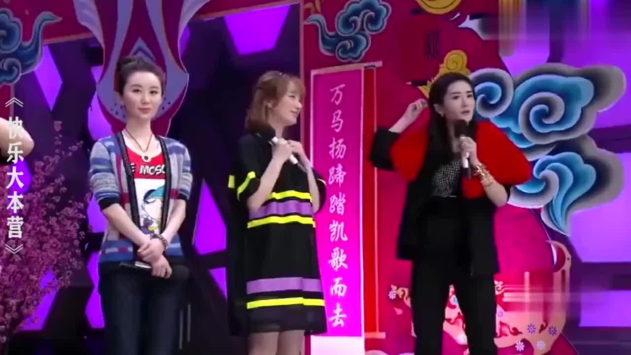 唱歌跑调的女明星:唐嫣听自己唱歌害羞到直捂脸,baby这嘴太大了