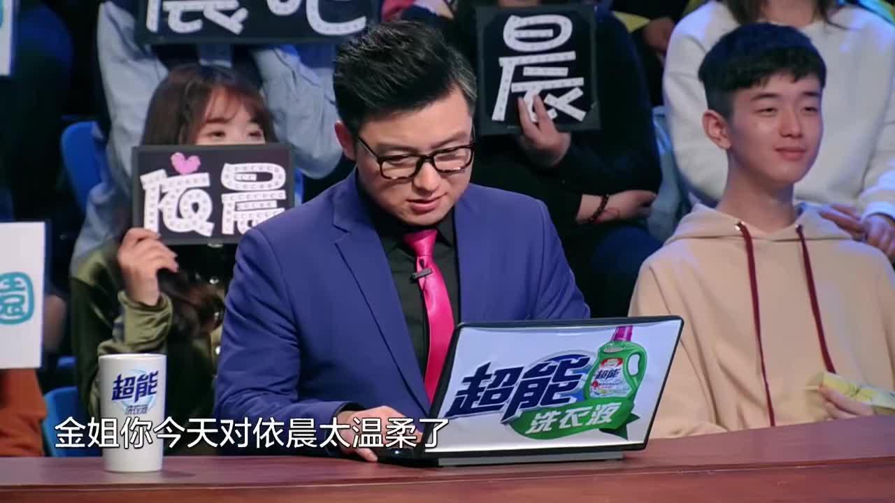 金星秀,林依晨被追问尖锐问题,表示自己跟郑元畅的关系像哥们