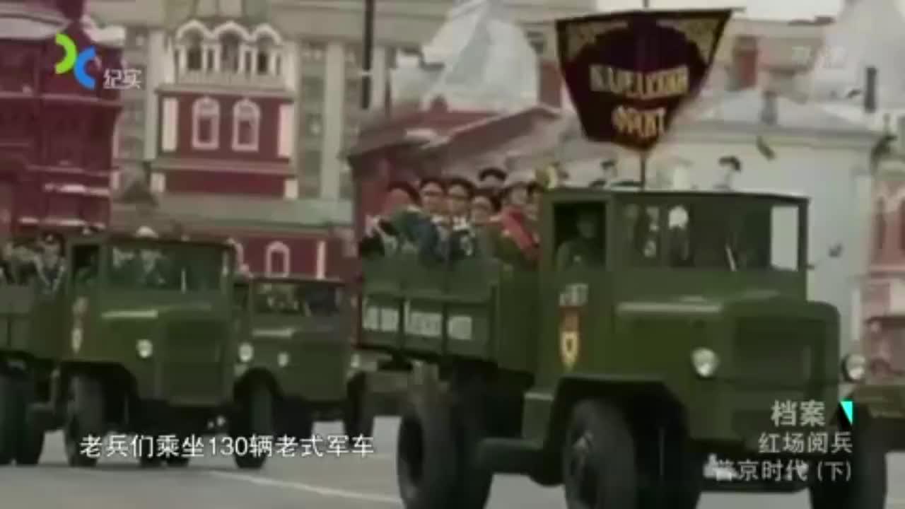 2005年红场阅兵,普京正视历史正确对待历史,受到俄罗斯人爱戴!