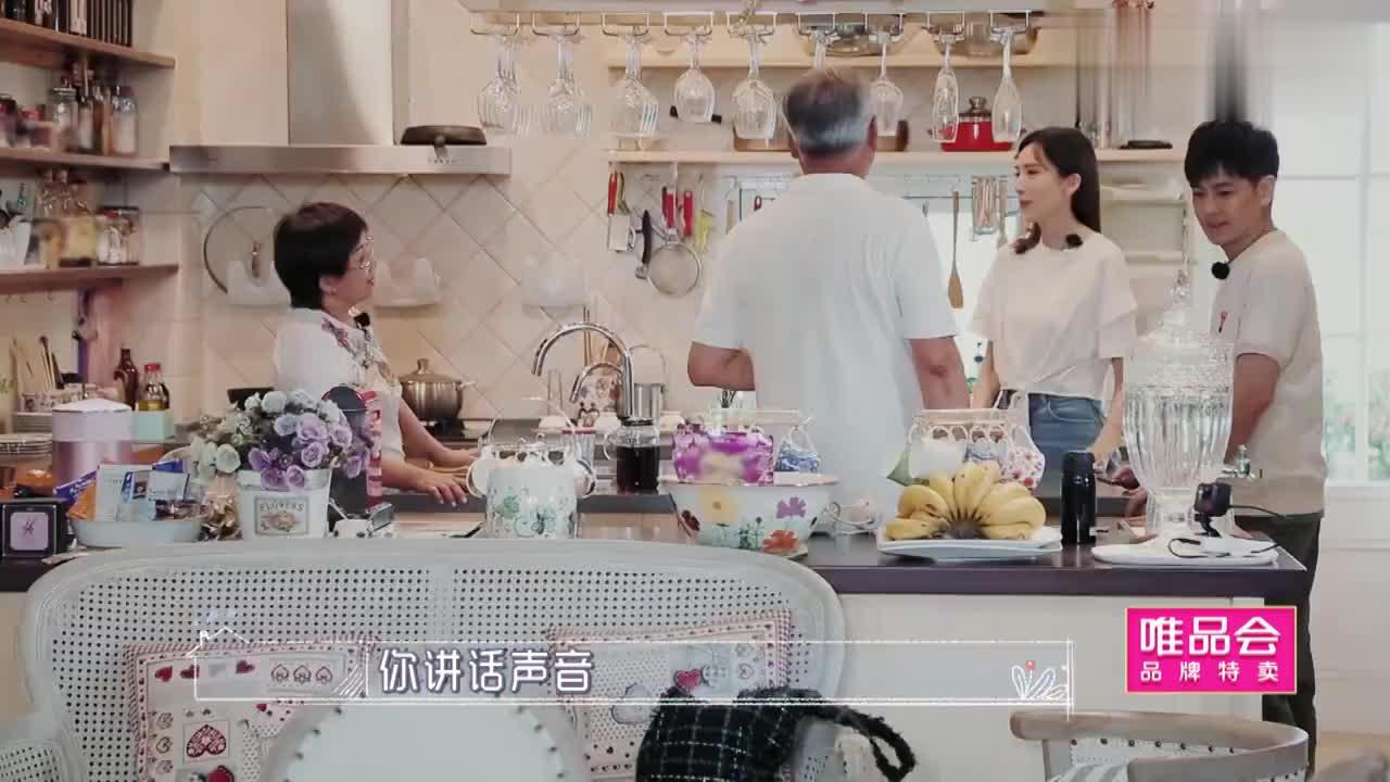 陈若仪发现婆婆重度耳鸣,林志颖瞬间情绪低落,以后要多陪陪妈妈
