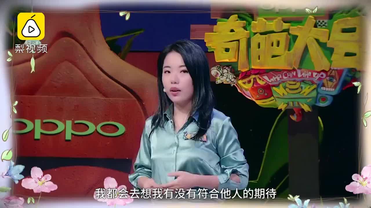 蒋方舟讨好型人格,源于童年过春节