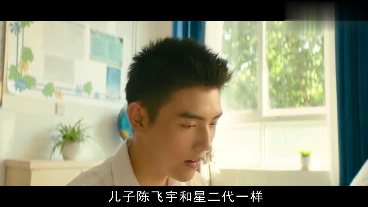陈凯歌和陈飞宇父子,励志靠自己摆脱星二代光环,父子情深惹人羡