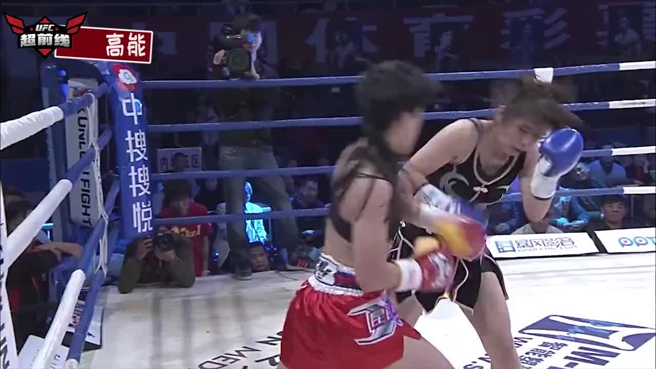 日本小美女来华被打惨,中国搏击一姐跳起来踢,彻底击溃教做人!