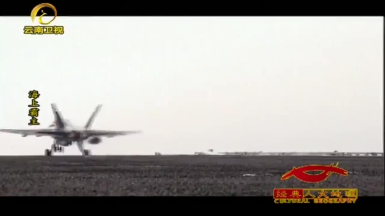 美国航母舰载机降落失败案例,飞机撞得粉身碎骨,甚至引发大火