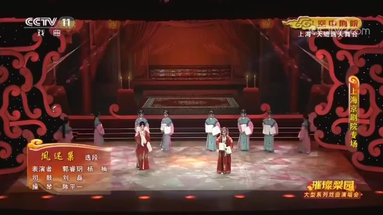 京剧《凤还巢》精彩选段,经典的故事剧目,你看精彩不精彩!