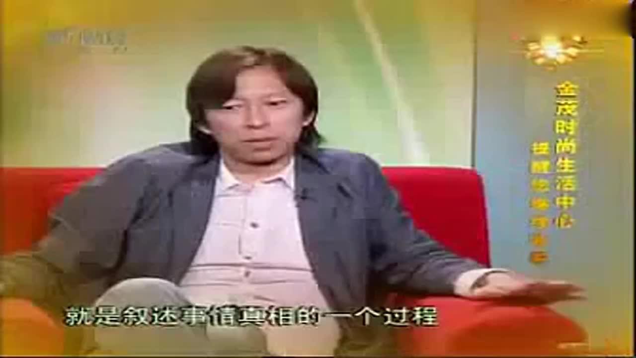综艺:张朝阳被激怒后舌战主持人,这是我见过最差的访谈主持人!