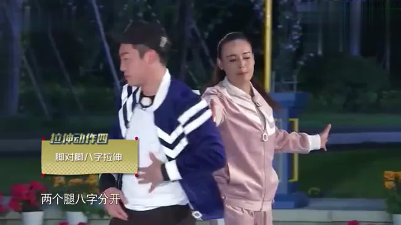 为比赛开始临时训练,邓超惹全场爆笑,陈赫开启吐槽模式
