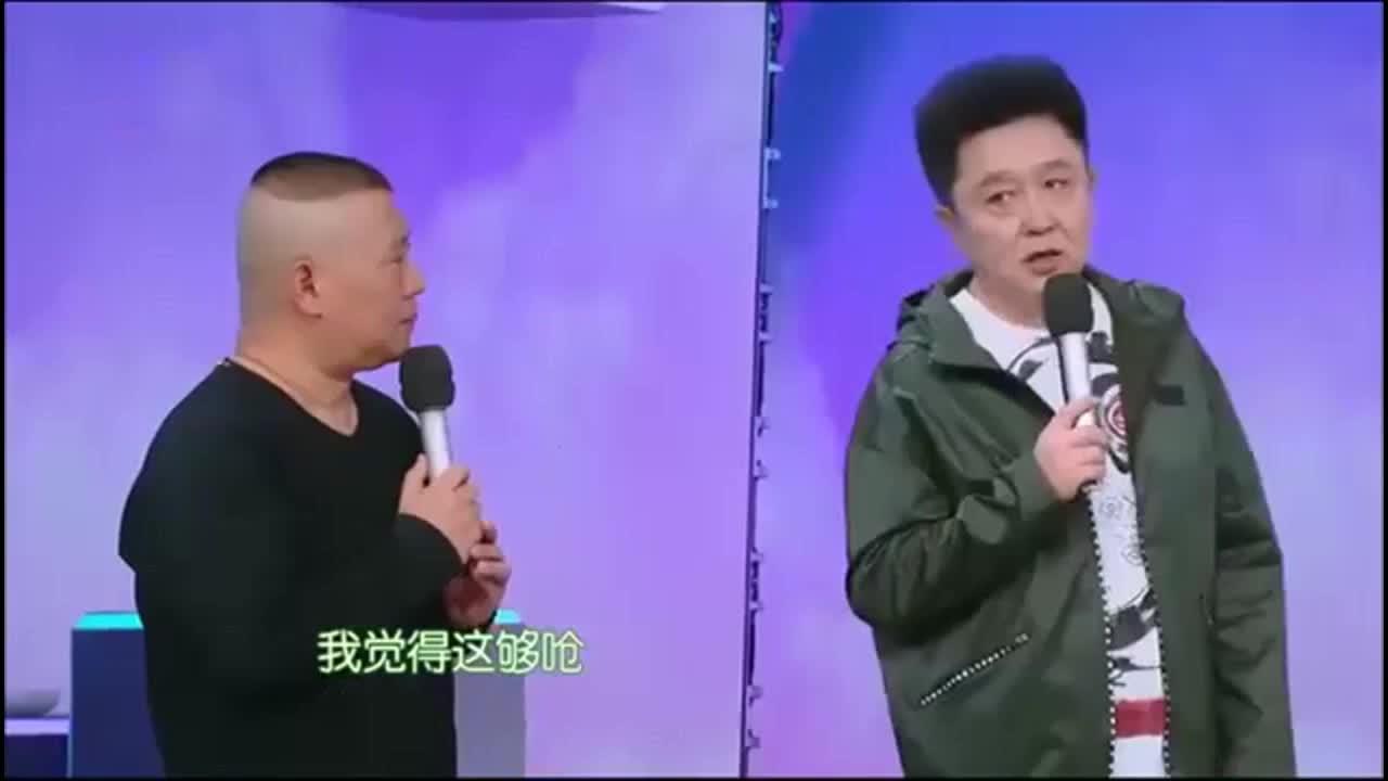 吴昕搞笑的点永远都是那么的奇葩 何炅完全被她给打败了