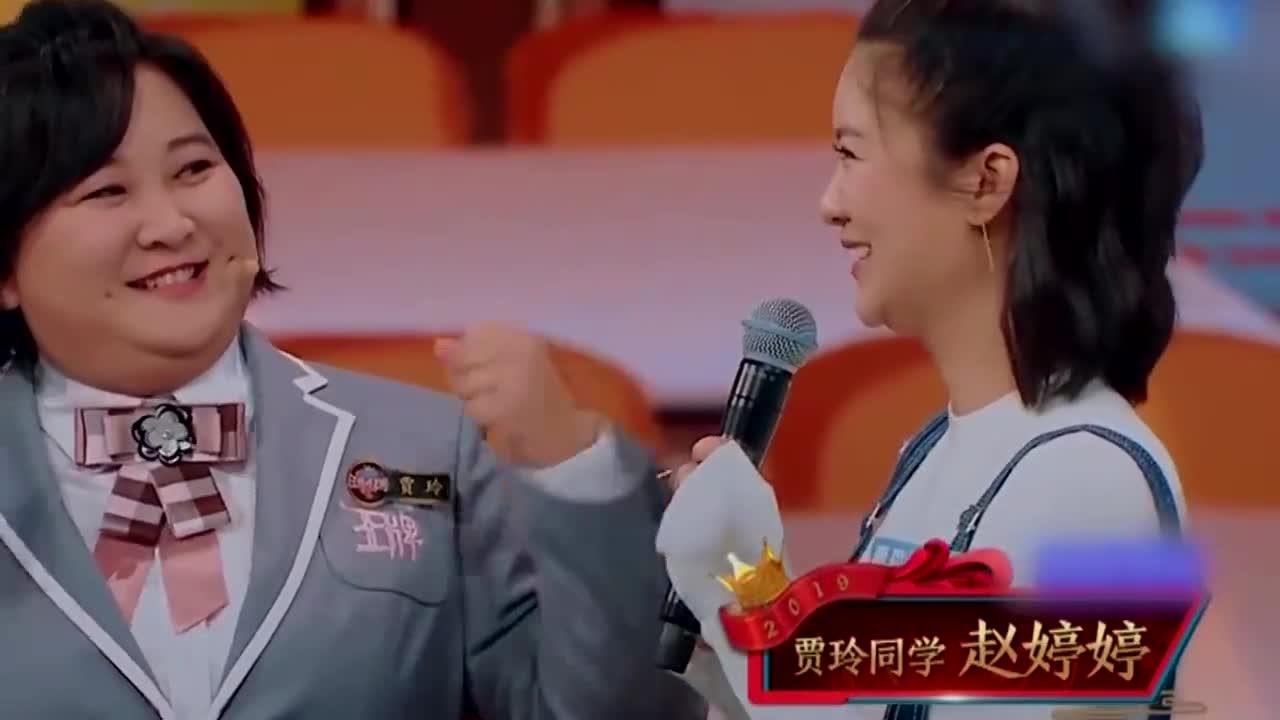 华晨宇《王牌对王牌4》喊话前女友,关晓彤早年被同学!