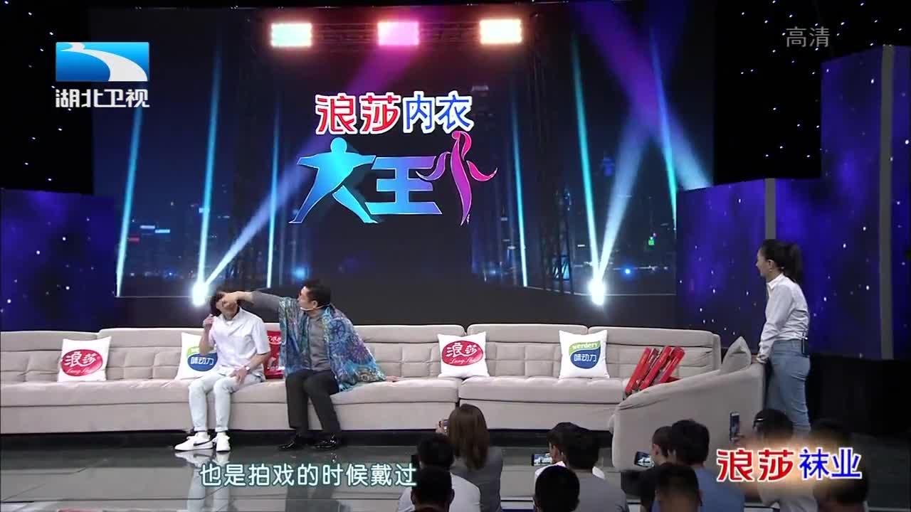 大王小王:现场回顾《破冰行动》精彩片段,黄飞再现剧中动作