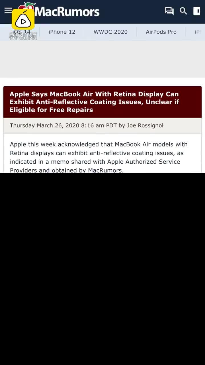 苹果承认视网膜屏macbookair涂层脱落
