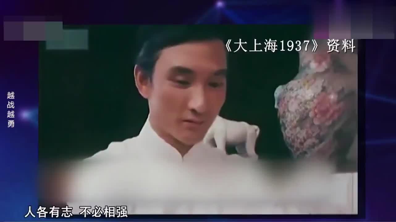 杜玉明小生出道却总演坏人,杨帆:经历了什么?那些演反派的明星