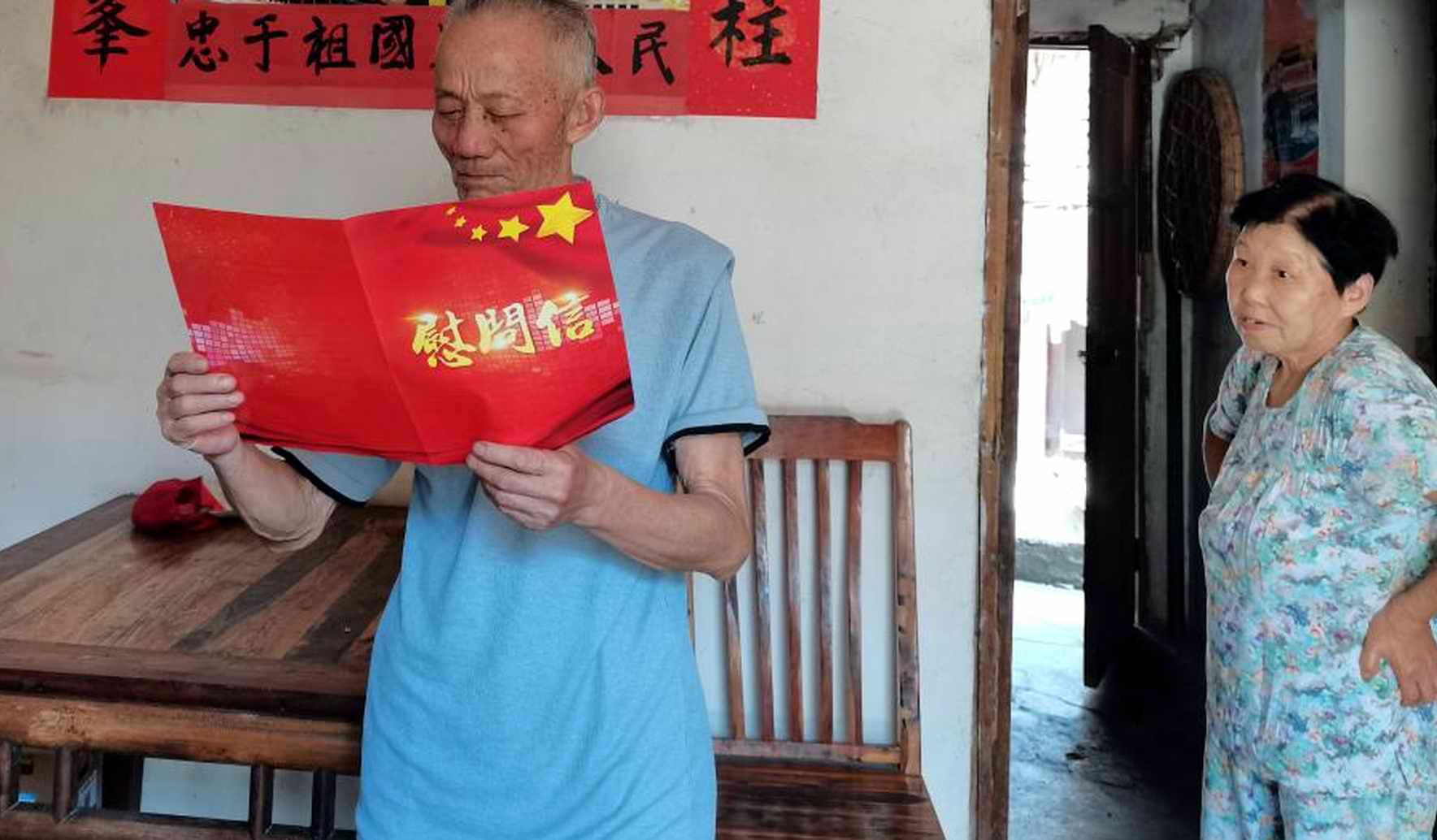 """安徽芜湖:繁昌县荻港镇开展""""八一""""走访慰问活动"""