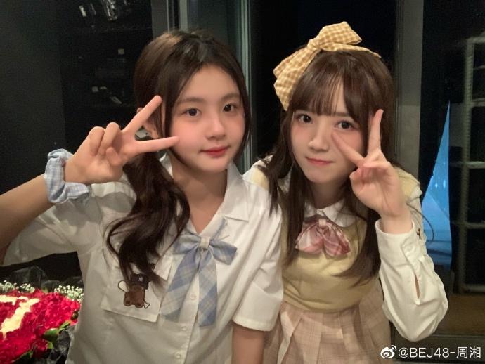 美女艺人BEJ48-周湘和闺蜜写真美照欣赏