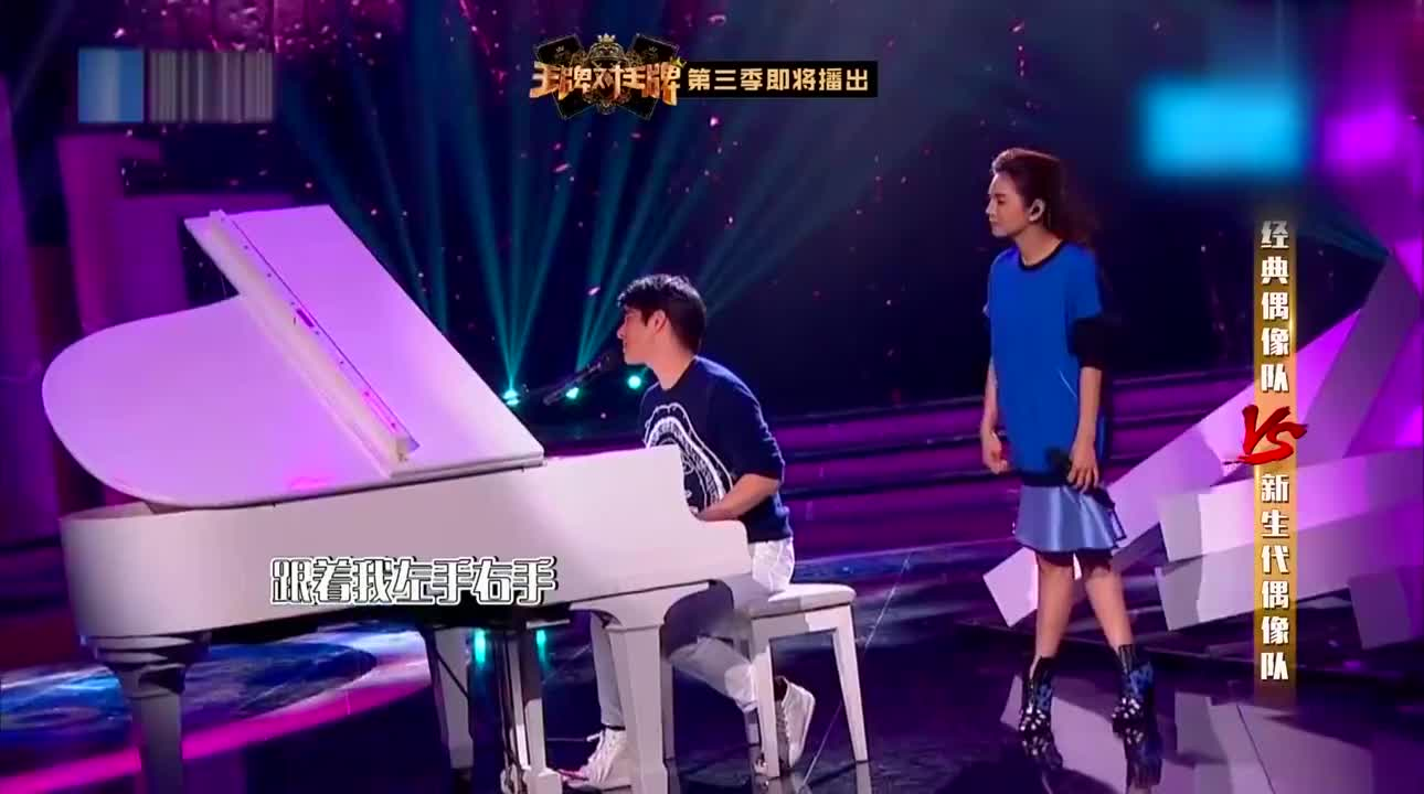 王牌:王力宏演唱《青春修炼手册》,TFboys在台下看着