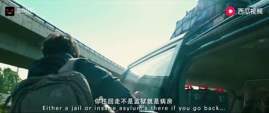 喜剧:徐峥说黄渤在阴影走不出来,黄渤一句神回复让我笑出声!