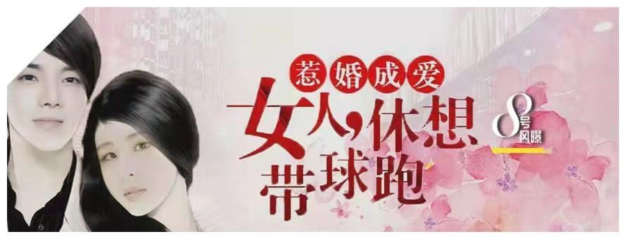 华晨宇张碧晨承认未婚生子也许是最好的危机公关,但绝不是榜样