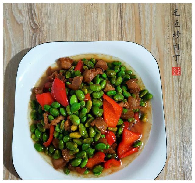 毛豆炒肉丁,快手下饭菜