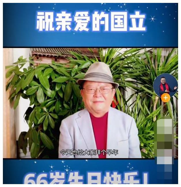 72岁和珅近照曝光,为张国立庆生送祝福,胖到快不认识!
