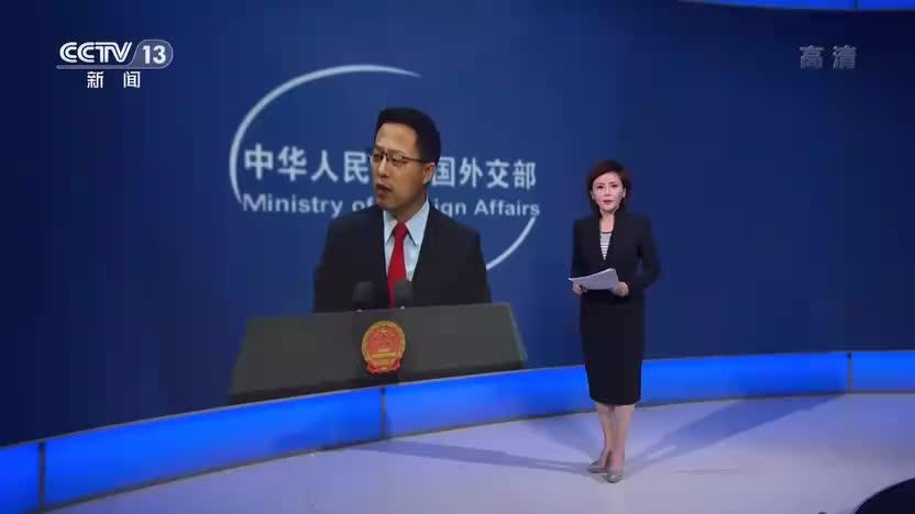 """中国外交部:美个别政客为一己政治私利""""睁眼说瞎话"""""""