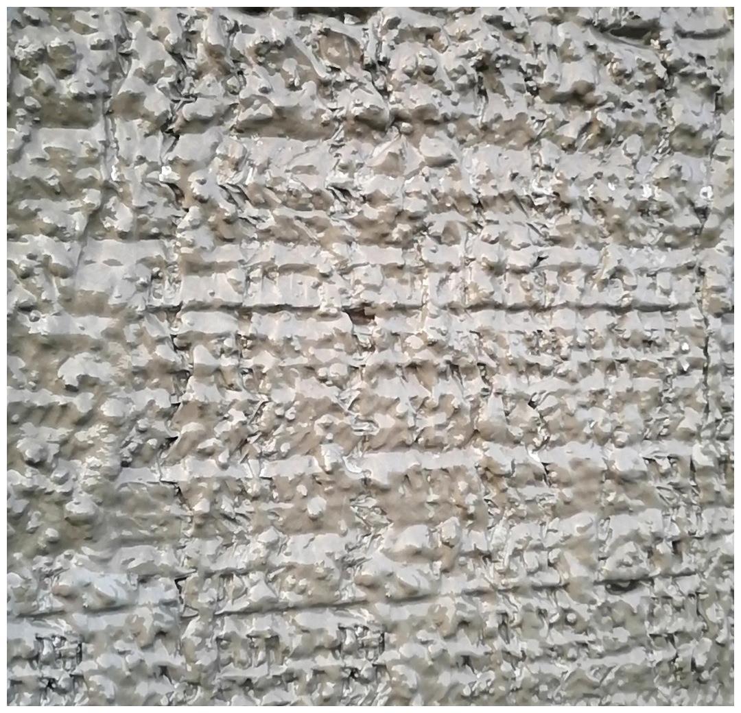 现浇水泥聚苯颗粒免拆模板墙体技术要点