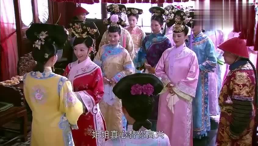 宫廷:妃嫔荣晋皇贵妃,妃子姐妹们都来祝贺,这人缘太好了!
