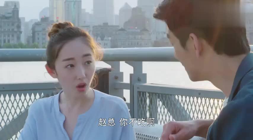 风光大嫁:宁夏觉得吃美食就要有奋不顾身的勇气真是太逗了!