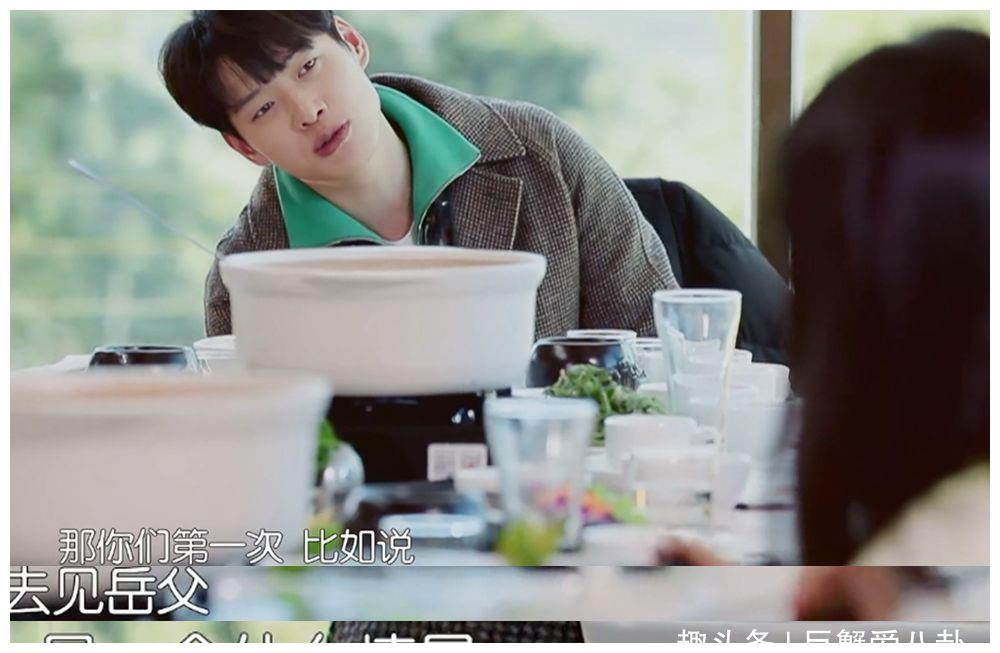 杜江和凌潇肃初次见岳父状况不同,一个尴尬一个正式,丁子高卑微