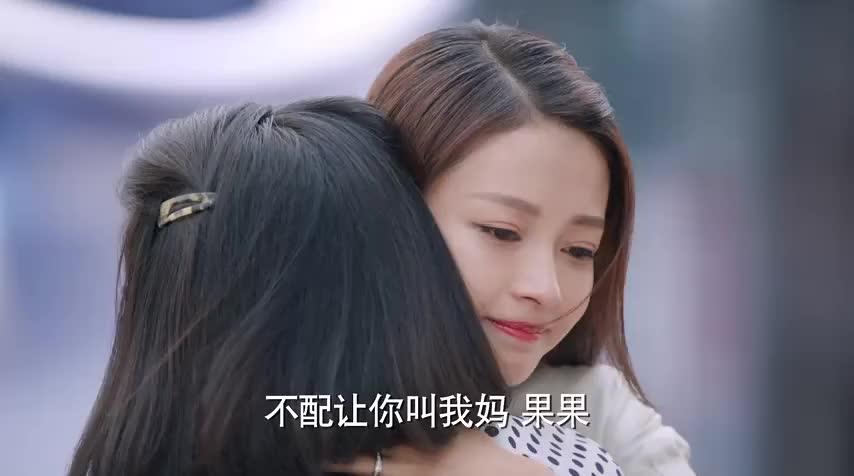 因为遇见你:张雨欣谎话说得太多,真心爱李云哲却被他厌恶