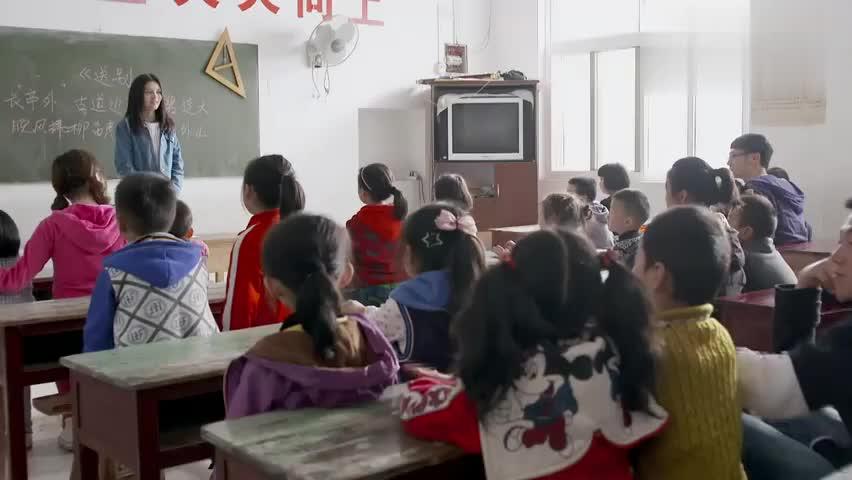 女学生去乡村支教,无意间翻出副教授的档案,急忙向老师打听他