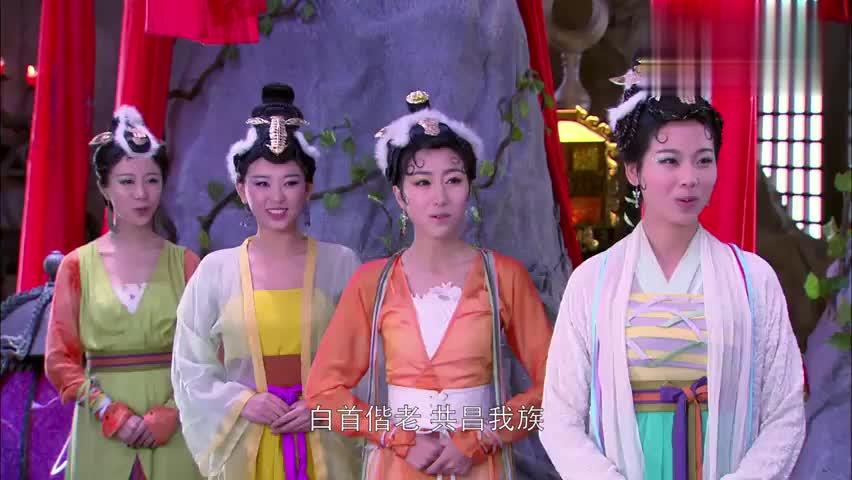 大结局:金蟾和刘海真是欢喜冤家,大婚之日竟还要相互斗法比试!