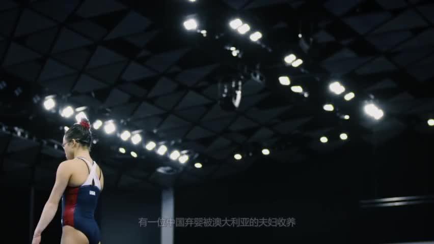 她出生中国2岁却被遗弃,现成天才为美国夺冠,却不想见亲生父母