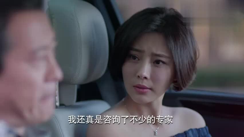 任小弦跟踪黄书朗蒋歌,怎料自己衣衫不整,饭店都不让她进