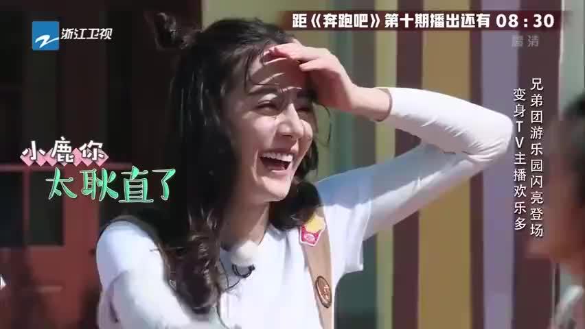 王祖蓝介绍任嘉伦,直言是和自己一样帅的,说完自己都想笑!