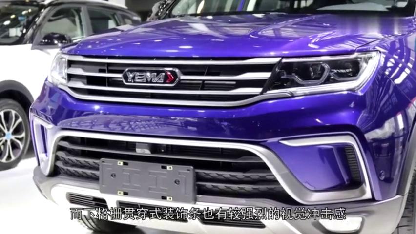 视频:国产博字辈又出新车,外观酷似博越,6万就能买,性价比超宝骏
