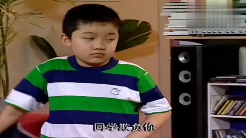 家有儿女:刘星和小雪太坏了,拿小雨寻开心,小雨气鼓鼓的就跑了