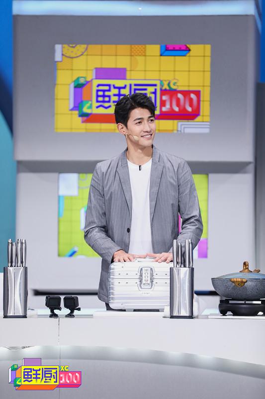 """李子峰新节目遭柳岩""""土味情话"""" 手剁肉馅细节获赞"""