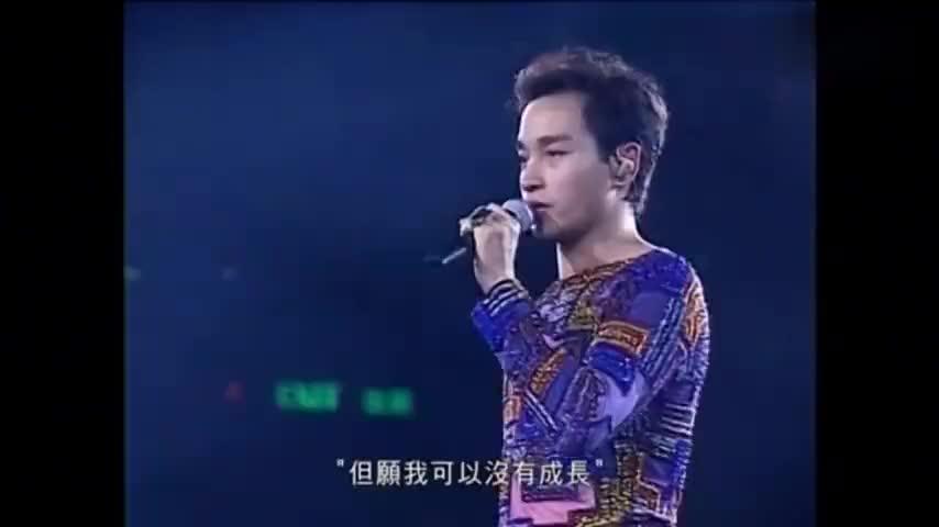 张国荣演唱会上为患癌小朋友募捐有爱的哥哥.